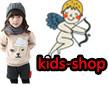 kids-shop