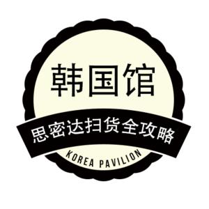 Qoo10韩国馆