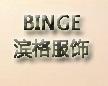 BINGE滨格专营店