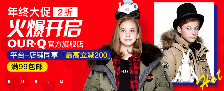Our.q  12.13号开始