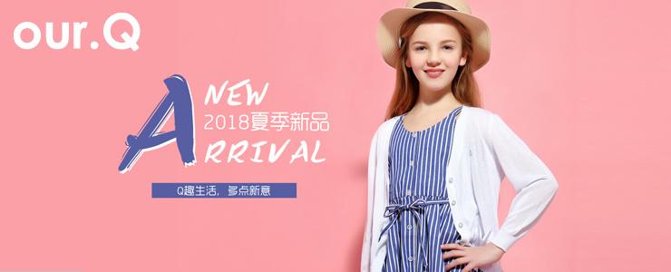 韩国品牌童装特惠