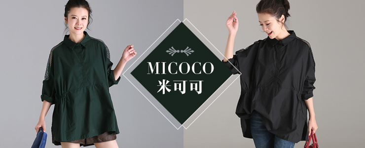 米可可品牌旗舰店