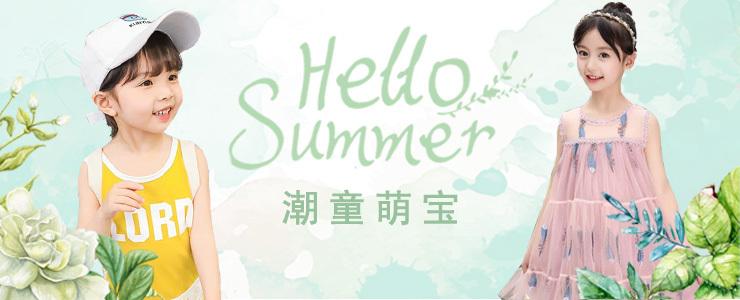 韓國品牌童裝特惠