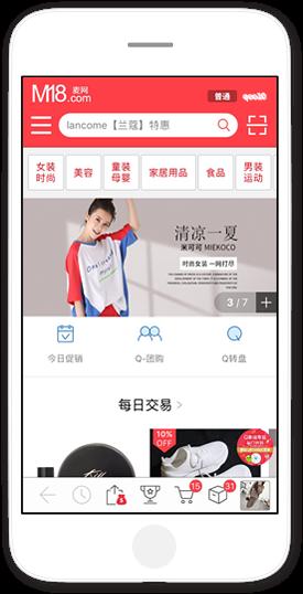 M18 app image